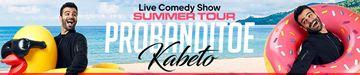 Probanditoe - Kabeto Summer Tour Dallas